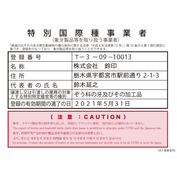 ji-zg5-001