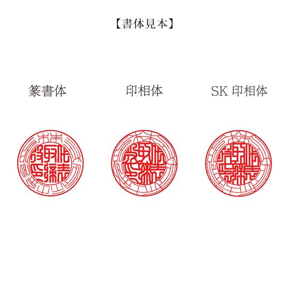 hgi-zg3-001