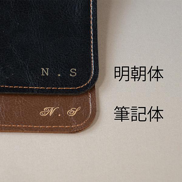 sleeve-case-name