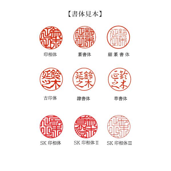ji-sinmoti-6018