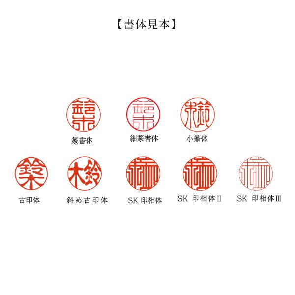 ni-minsei-3612
